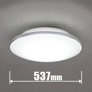 CL12DL-5.1KM アイリスオーヤマ LEDシーリングライト【カチット式】 IRIS OHYAMA