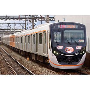 [鉄道模型]グリーンマックス (Nゲージ) 30829 東急6020系(Q SEAT車付き・有料座席指定サービス編成)7両編成セット(動力付き)
