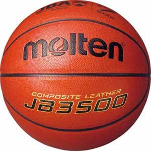 B7C3500 モルテン バスケットボール 7号球 JB3500 人工皮革 価格 交渉 送料無料 Molten 検定球 業界No.1