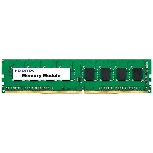 DZ2400-4G I/Oデータ DDR4-2400(PC4-2400) 288pin DDR4 DIMM 4GB