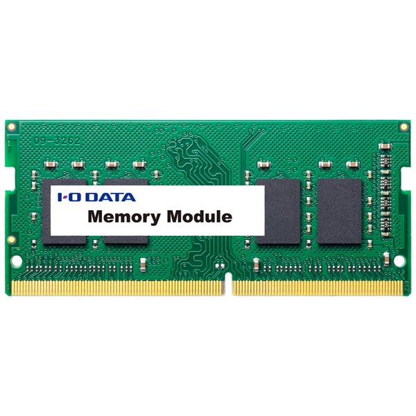 SDZ2400-8G I/Oデータ PC4-2400 (DDR4-2400)260pin DDR4 SODIMM 8GB