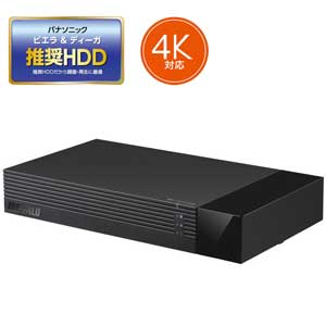 HDV-SAM4.0U3-BKA バッファロー USB3.1(Gen1)/3.0/2.0対応 外付けハードディスク 4.0TB 録画可能時間の目安が一目でわかる使用量メーター搭載