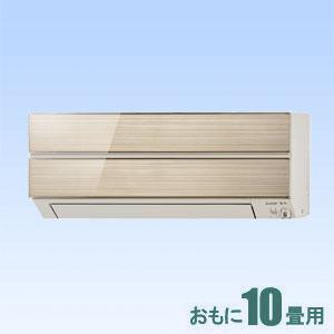 MSZ-S2819-N MSZ-S2819-N 三菱 Sシリーズ【標準工事セットエアコン】(10000円分工事費込)霧ヶ峰 おもに10畳用 (冷房:8~12畳 おもに10畳用/暖房:8~10畳) Sシリーズ (シャンパンゴールド), デジキン:1d1cfa4c --- sunward.msk.ru