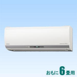 RAS-E22J-W 日立 【標準工事セットエアコン】(10000円分工事費込) 白くまくん おもに6畳用 (冷房:6~9畳/暖房:6~7畳) Eシリーズ (スターホワイト)