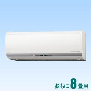 RAS-E25J-W 日立 【標準工事セットエアコン】(10000円分工事費込) 白くまくん おもに8畳用 (冷房:7~10畳/暖房:6~8畳) Eシリーズ (スターホワイト)