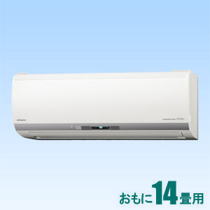 RAS-E40J2-W 日立 【標準工事セットエアコン】(15000円分工事費込) 白くまくん おもに14畳用 (冷房:11~17畳/暖房:11~14畳) Eシリーズ 電源200V (スターホワイト)