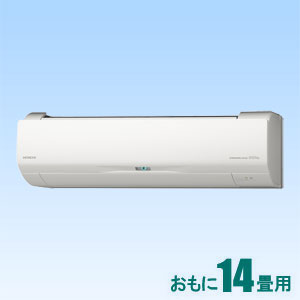 RAS-W40J2-W 日立 【標準工事セットエアコン】(15000円分工事費込) 白くまくん おもに14畳用 (冷房:11~17畳/暖房:11~14畳) Wシリーズ 電源200V (スターホワイト)