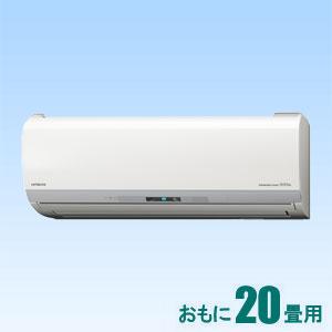 RAS-WL63J2-W 日立 【標準工事セットエアコン】(24000円分工事費込) 白くまくん おもに20畳用 (冷房:17~26畳/暖房:16~20畳) WLシリーズ 電源200V (スターホワイト)