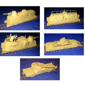 1/72 ドイツ軍装甲列車 BP44 追加車両セット【MA2AR02bis】 マッハ2