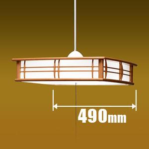 RV10073 タキズミ LED和風ペンダント【コード吊】 TAKIZUMI