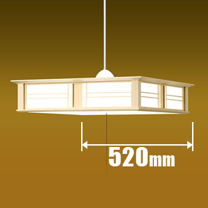 RV12075 タキズミ LED和風ペンダント【コード吊】 TAKIZUMI