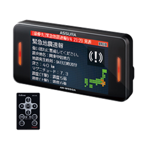 AR-W55GA セルスター GPS内蔵 レーダー探知機無線LAN搭載 リモコン付属 CELLSTAR ASSURA(アシュラ)