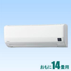 CSH-W4019R2-W コロナ 【標準工事セットエアコン】(15000円分工事費込) おもに14畳用 (冷房:11~17畳/暖房:11~14畳) Wシリーズ 電源200V (ホワイト)