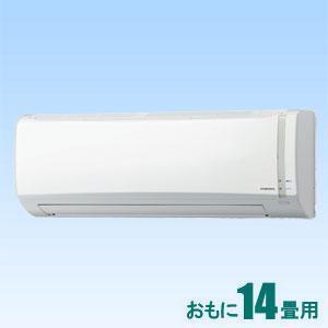 CSH-N4019R-W コロナ 【標準工事セットエアコン】(15000円分工事費込) おもに14畳用 (冷房:11~17畳/暖房:11~14畳) Nシリーズ (ホワイト)
