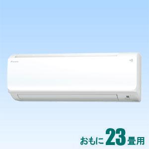AN-71WFP-W ダイキン 【標準工事セットエアコン】(24000円分工事費込) おもに23畳用 (冷房:20~30畳/暖房:19~23畳) Fシリーズ 電源200V (ホワイト)