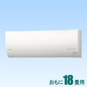 RAS-G56J2-W 日立 【標準工事セットエアコン】(18000円分工事費込) 白くまくん おもに18畳用 (冷房:15~23畳/暖房:15~18畳) Gシリーズ 電源200V (スターホワイト)