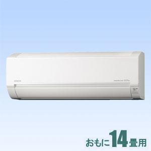 RAS-D40J2-W 日立 Dシリーズ【標準工事セットエアコン】(15000円分工事費込) 電源200V 白くまくん おもに14畳用 おもに14畳用 (冷房:11~17畳/暖房:11~14畳) Dシリーズ 電源200V (スターホワイト), OSANPO Shopping:d4a5df5e --- sunward.msk.ru