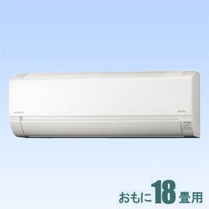 RAS-A56J2-W 日立 【標準工事セットエアコン】(18000円分工事費込) 白くまくん おもに18畳用 (冷房:15~23畳/暖房:15~18畳) Aシリーズ 電源200V (スターホワイト) [RASA56J2Wセ]