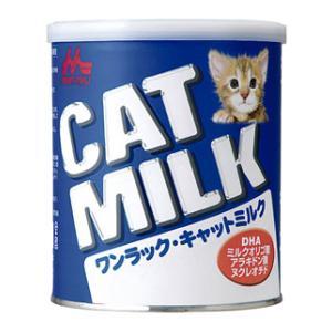 ワンラック キャットミルク ギフト キヤツトミルク270G 高級な 270g