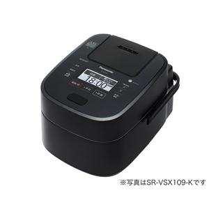 SR-VSX189-K パナソニック スチーム&可変圧力IHジャー炊飯器(1升炊き) ブラック Panasonic Wおどり炊き