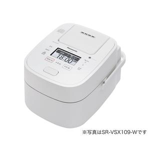 SR-VSX189-W パナソニック スチーム&可変圧力IHジャー炊飯器(1升炊き) ホワイト Panasonic Wおどり炊き