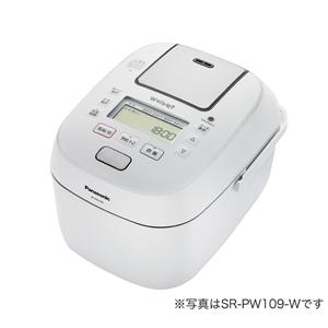 SR-PW109-W パナソニック 可変圧力IHジャー炊飯器(5.5合炊き) ホワイト Panasonic Wおどり炊き [SRPW109W]