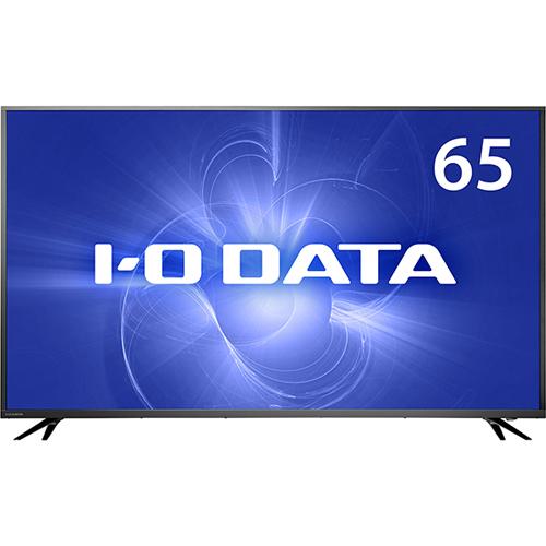 LCD-M4K651XDB I/Oデータ 64.5型ワイド 液晶ディスプレイ