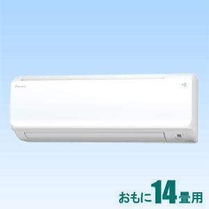 AN-40WCP-W ダイキン 【標準工事セットエアコン】(15000円分工事費込) おもに14畳用 (冷房:11~17畳/暖房:11~14畳) Cシリーズ 電源200V (ホワイト)