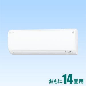 AN-40WEP-W ダイキン 【標準工事セットエアコン】(15000円分工事費込) おもに14畳用 (冷房:11~17畳/暖房:11~14畳) Eシリーズ 電源200V (ホワイト)