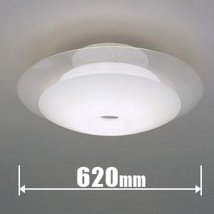 G1536 ヤマギワ シーリングライト【カチット式】 YAMAGIWA