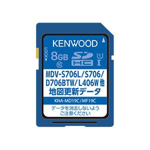 KNA-MD19C ケンウッド 地図更新SDカード(MDV-S706L/MDV-S706他) KENWOOD