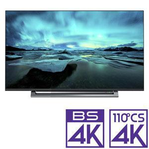 43M530X 東芝 43V型地上・BS・110度CSデジタル4Kチューナー内蔵 LED液晶テレビ (別売USB HDD録画対応)REGZA