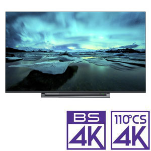 55M530X 東芝 55V型地上・BS・110度CSデジタル4Kチューナー内蔵 LED液晶テレビ (別売USB HDD録画対応)REGZA