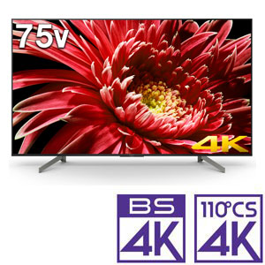 (標準設置料込_Aエリアのみ)KJ-75X8550G ソニー 75V型地上・BS・110度CSデジタル4Kチューナー内蔵 LED液晶テレビ (別売USB HDD録画対応)Android TV 機能搭載BRAVIA