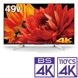 (標準設置料込_Aエリアのみ)KJ-49X8500G ソニー 49型地上・BS・110度CSデジタル4Kチューナー内蔵 LED液晶テレビ (別売USB HDD録画対応)Android TV 機能搭載BRAVIA
