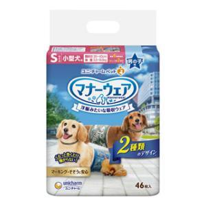 マナーウェア 男の子用 Sサイズ 小型犬用 新生活 迷彩 セール商品 ユニ チャーム マナ-ウエアオトコノコSメイサイ46マイ 46枚 デニム