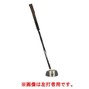 3283A014-202-R800 アシックス グラウンドゴルフ 一般用クラブ(一般右打者専用)(ブラウン×ブラック・サイズ:F 長さ80cm) asics GG ストロングショット ハイパー
