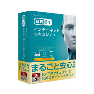 ESET インターネット セキュリティ まるごと安心パック【3台3年】 キヤノンITソリューションズ ※パッケージ版