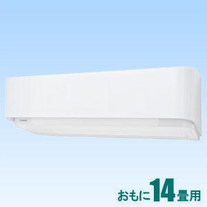 RAS-F405DR-W 東芝 【標準工事セットエアコン】(15000円分工事費込) 大清快 おもに14畳用 (冷房:11~17畳/暖房:11~14畳) F-DRシリーズ (グランホワイト) [RASF405DRWセ]