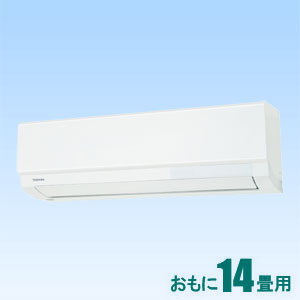 RAS-F401P-W 東芝 【標準工事セットエアコン】(15000円分工事費込) 大清快 おもに14畳用 (冷房:11~17畳/暖房:11~14畳) F-Pシリーズ (ホワイト) [RASF401PWセ]