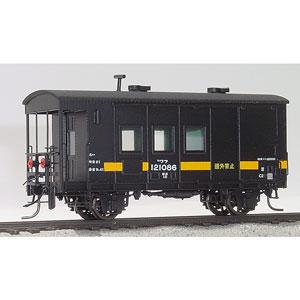 [鉄道模型]ワールド工芸 (HO) 16番 国鉄 ワフ21000形 有蓋緩急車 一段リンク (ワフ121000) 組立キット