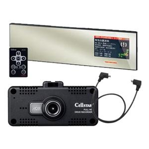 AR-W65GM-600 セルスター レーダー探知機+ドライブレコーダー+相互通信用コードセット CELLSTAR
