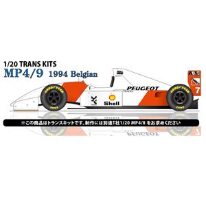 1/20 マクラーレンMP4/9ベルギーGP 1994(タミヤ社1/20マクラーレンMP4/8対応)(Convesion Kit)【TK2054】 スタジオ27