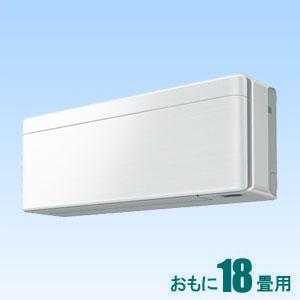 AN-56WSP-F ダイキン 【標準工事セットエアコン】(18000円分工事費込)risora おもに18畳用 (冷房:15~23畳/暖房:15~18畳) Sシリーズ 電源200V (ファブリックホワイト)