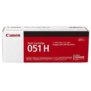 CRG-051H キヤノン トナーカートリッジ051H 大容量タイプ Canon 2169C003