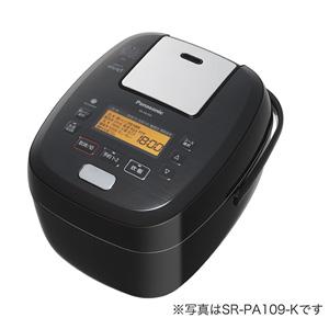SR-PA109-K パナソニック 可変圧力IHジャー炊飯器(5.5合炊き) ブラック Panasonic おどり炊き [SRPA109K]