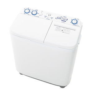 (標準設置料込)AQW-N50-W ホワイト アクア 5.0kg 2槽式洗濯機 2槽式洗濯機 ホワイト 5.0kg AQUA, リパブリック:e8b3a253 --- sunward.msk.ru