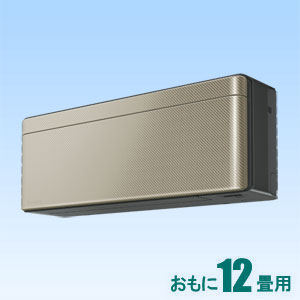 AN-36WSS-N ダイキン 【標準工事セットエアコン】(10000円分工事費込)risora おもに12畳用 (冷房:10~15畳/暖房:9~12畳) Sシリーズ (ツイルゴールド)