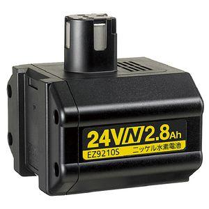 EZ9210S パナソニック ニッケル水素電池パック(Nタイプ・24V) Panasonic ニッケル水素電池N