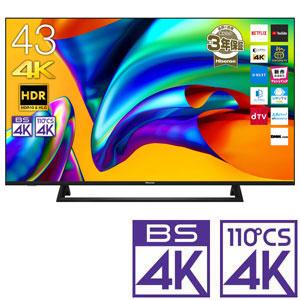 (標準設置料込_Aエリアのみ)43E6800 ハイセンス 43V型地上・BS・110度CSデジタル4Kチューナー内蔵 LED液晶テレビ (別売USB HDD録画対応) Hisense